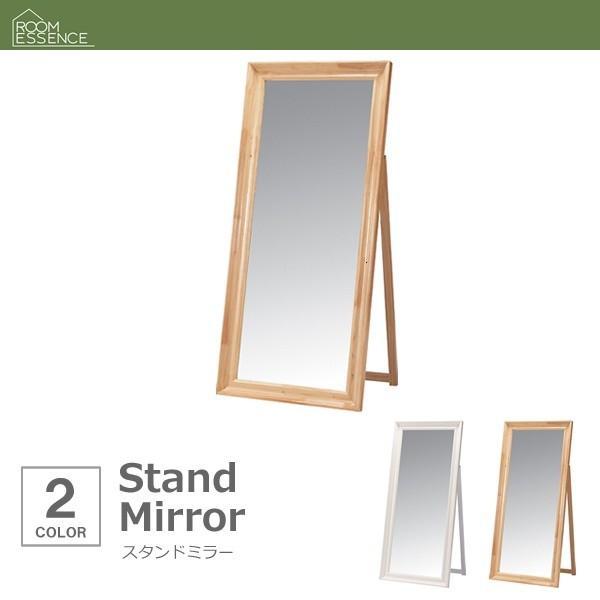 スタンドミラー おしゃれ 全身鏡 全身鏡 白 ホワイト スタンドミラー