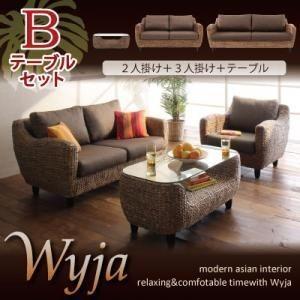 アジアン家具 アジアン家具 テーブルセット 2人掛け+3人掛け+テーブル