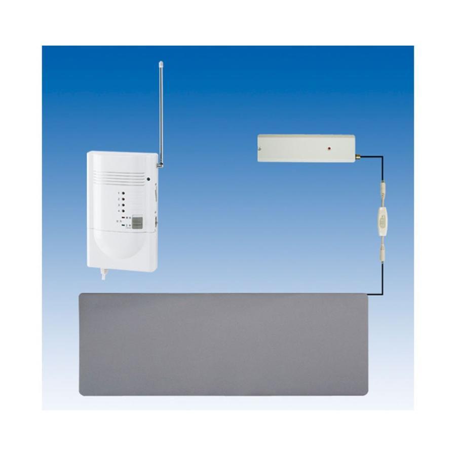 値引きする お待ちくん(受信機設置型) / HS-W 1台, 健康スタイル 960a883a