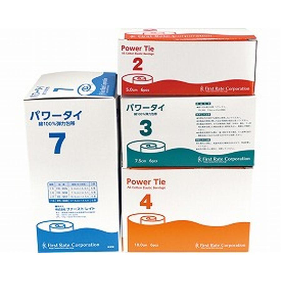 いいスタイル / 7号 17.5cm×4.5m 6個入 パワータイ FR-308 1ケース(20小箱入)-介護用品