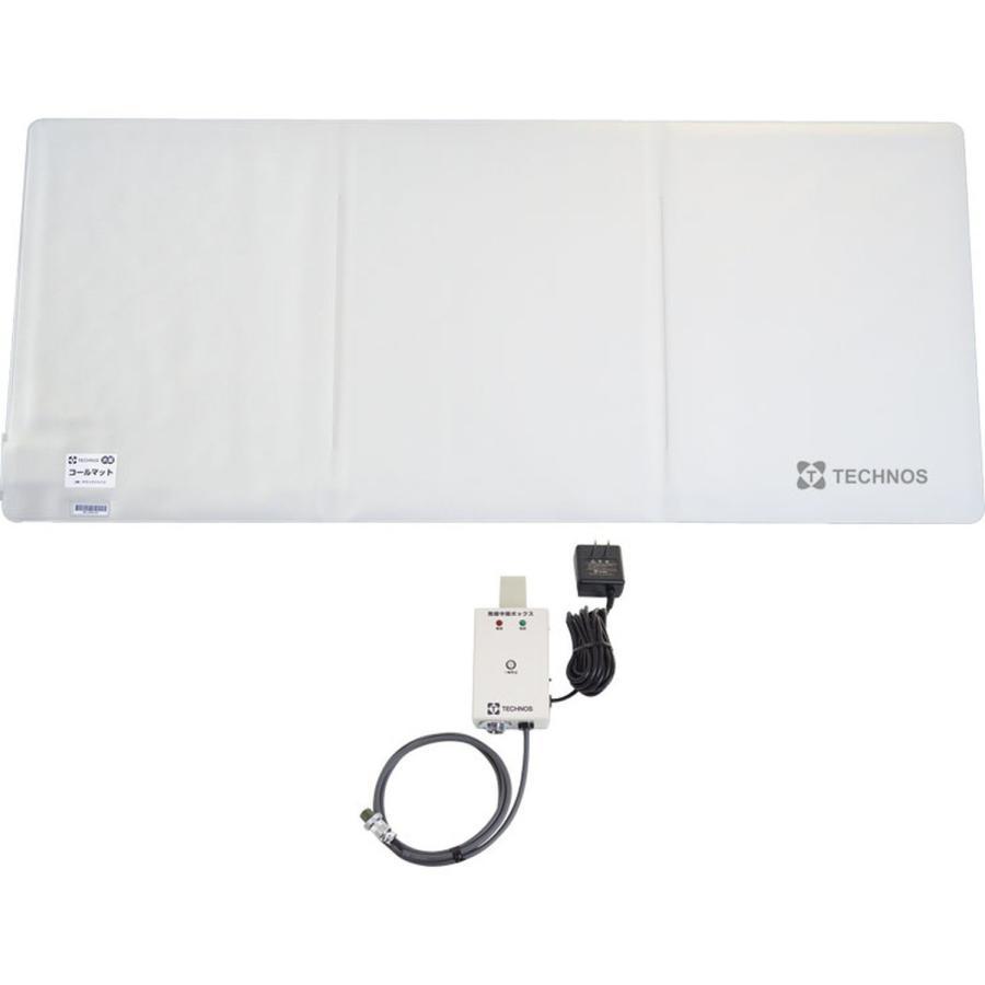 【お1人様1点限り】 コールマット・コードレス HC-R MSN800R / パナソニック2P 1台, ミノワマチ 1a4b2d20