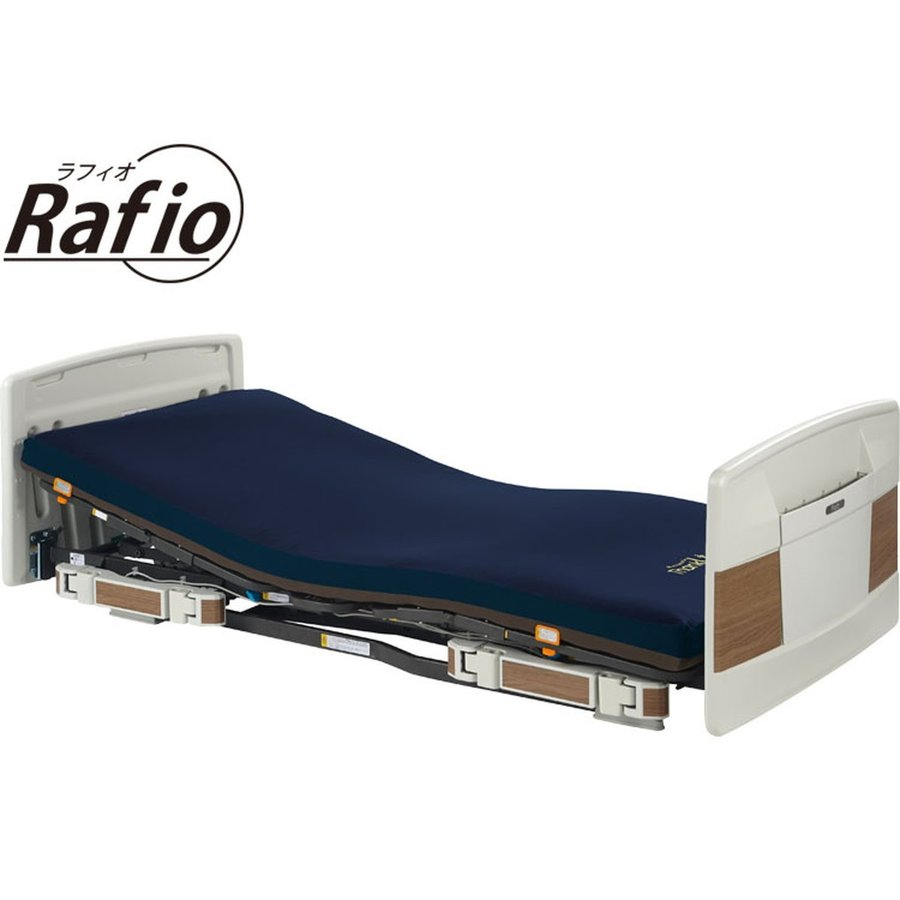 ラフィオ ポジショニングベッドシリーズ 背上げ1モーター 樹脂ボード / P110-11ACL ロング 1台