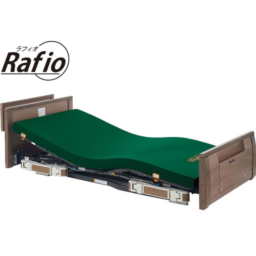 驚きの価格 ラフィオ ポジショニングベッドシリーズ 背上げ1モーター 木製宮付 / P110-11BBL ロング 1台, ANIMAL-ROCK c5ca22fa