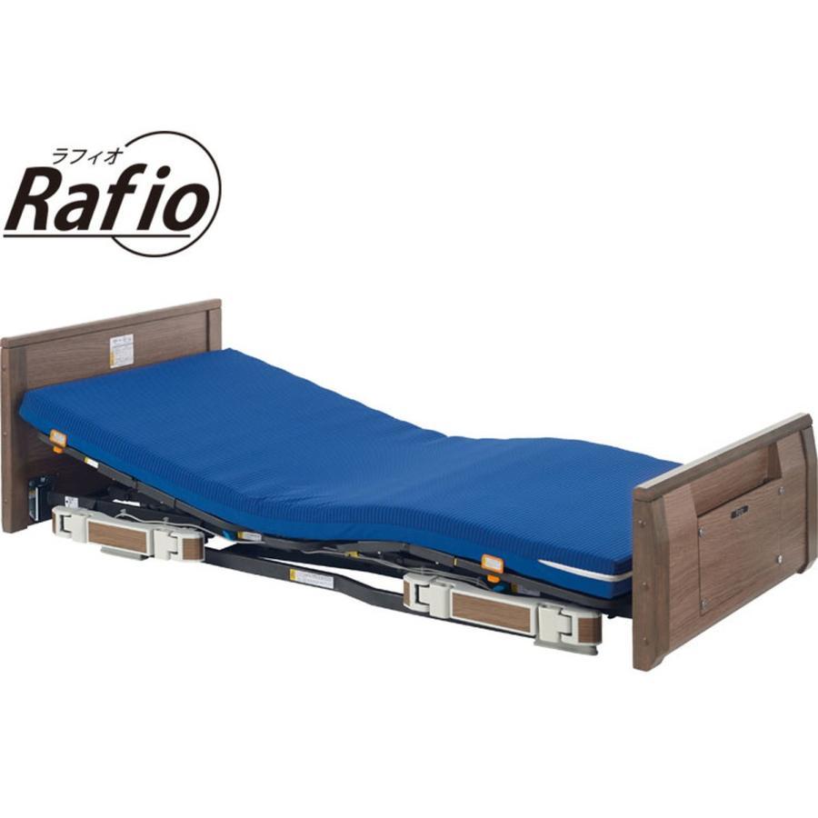 ラフィオ ベーシックベッドシリーズ 背上げ1モーター 木製フラット / P110-12BAR レギュラー 1台