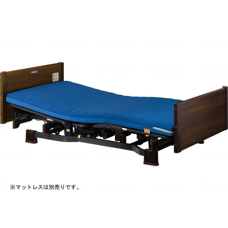 介護用3モーターベッド ミオレットII (レギュラータイプ) 木製フラット レギュラータイプ