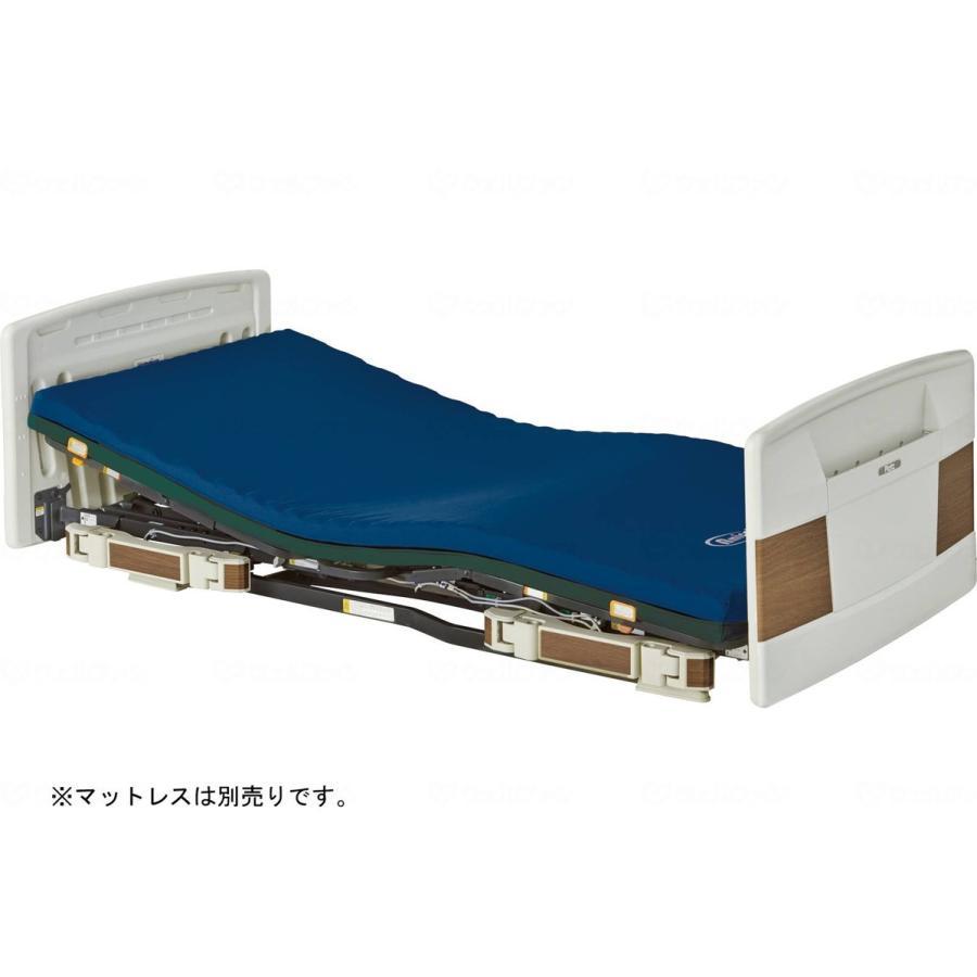 ラフィオ ベーシックベッド2モーター 樹脂 ショート
