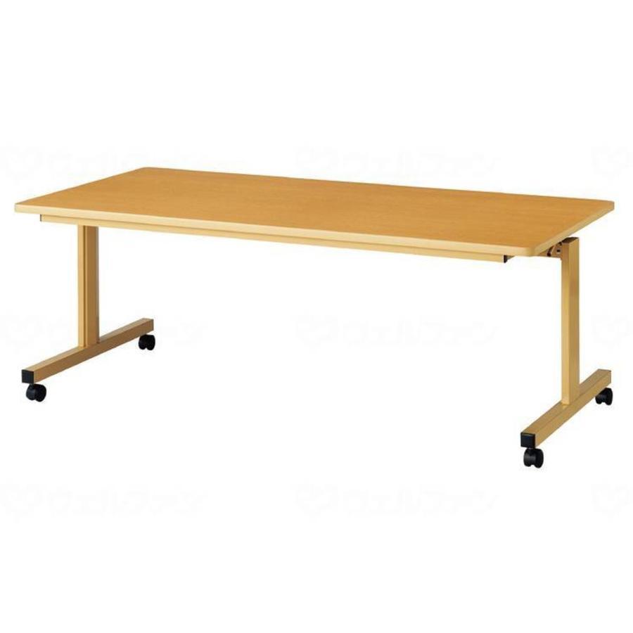 跳ね上げ式テーブル 1690 160×90(cm)