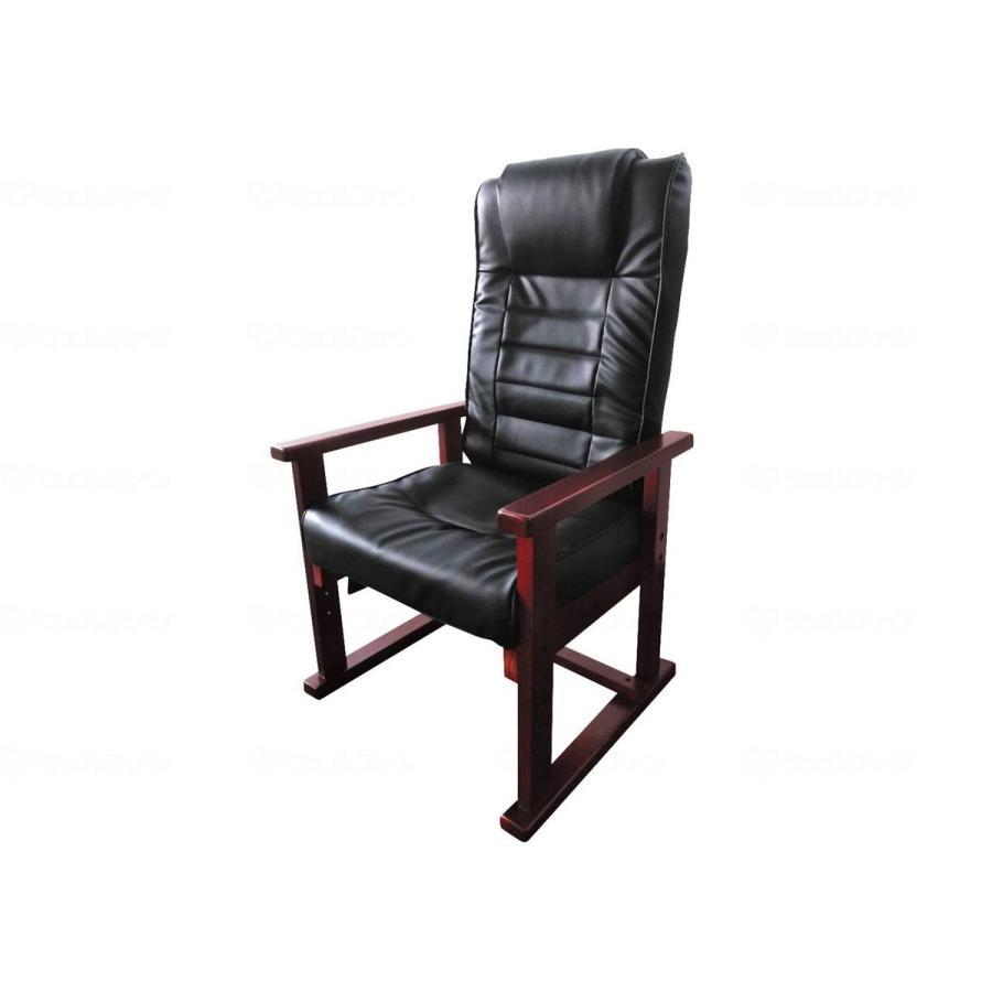 思いやり座椅子2 思いやり座椅子2