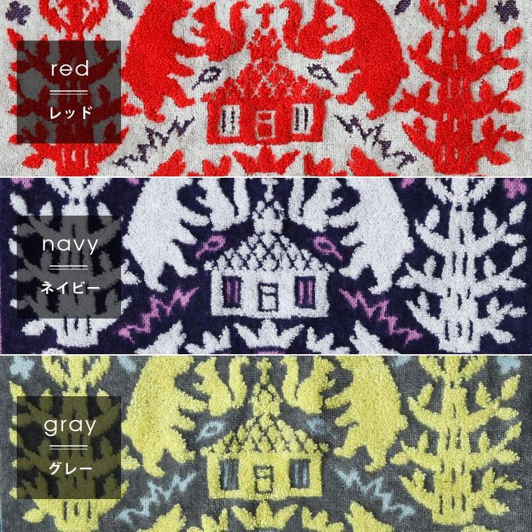 【送料無料】今治タオル「アマルカ」バスタオル【日本製 大判 吸水 内祝 おしゃれ】|furo|02
