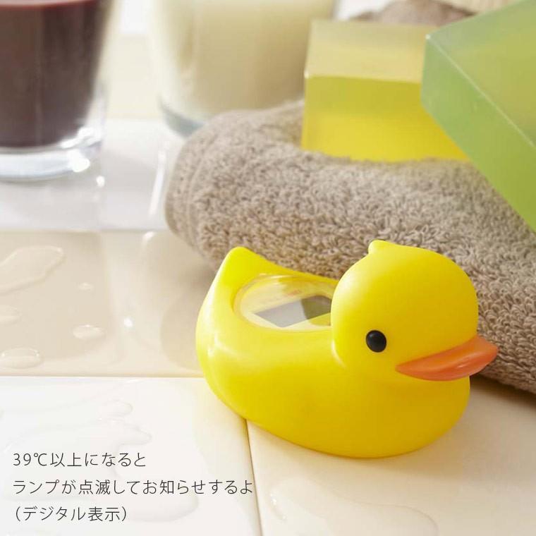 新生児 沐浴 温度