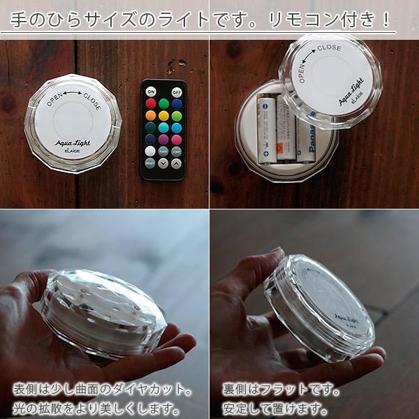アクアライト ライト 防水 照明 おしゃれ ledライト 浴室 インテリア 雑貨 照明 電池式 かわいい 小型 お風呂 リモコン インテリアライト バスライト furo 02
