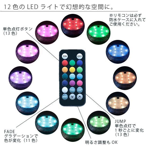 アクアライト ライト 防水 照明 おしゃれ ledライト 浴室 インテリア 雑貨 照明 電池式 かわいい 小型 お風呂 リモコン インテリアライト バスライト furo 03
