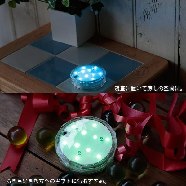 アクアライト ライト 防水 照明 おしゃれ ledライト 浴室 インテリア 雑貨 照明 電池式 かわいい 小型 お風呂 リモコン インテリアライト バスライト furo 05
