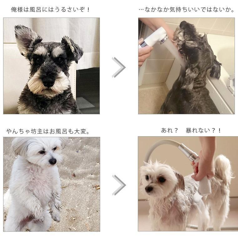 【送料無料】ペット用 シャワーヘッド マイクロバブル 「BATHLIER ボリーナ ペットケア(petcare)」【日本製 犬用 マイクロナノバブル Bollina シャンプー】 furo 02