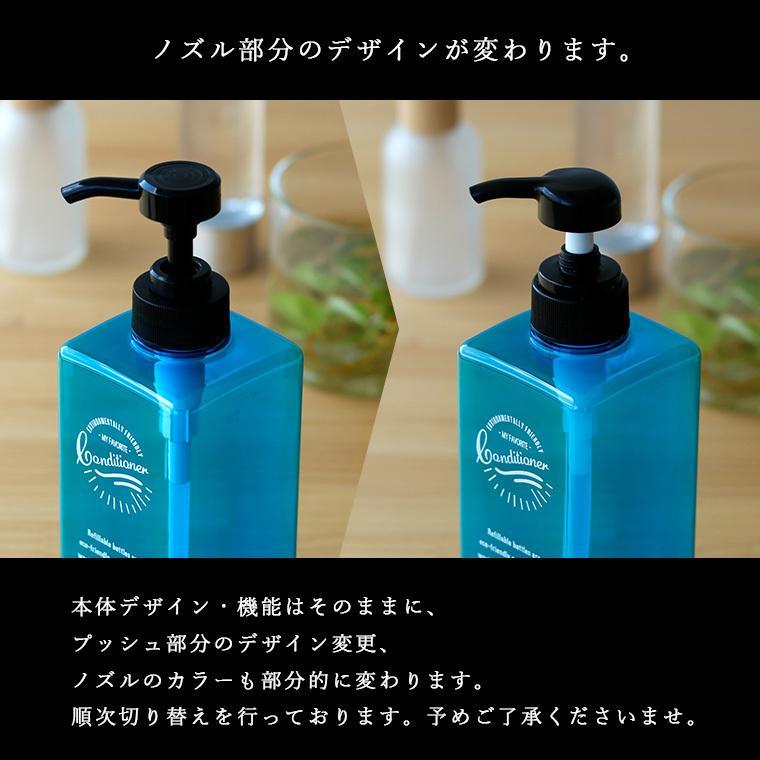 詰め替えボトル 日本製 シャンプーボトル「ペコロ Pecolo」3本セット【ディスペンサー シャンプーボトル おしゃれ セット 詰替えボトル シャンプー 詰め替え】|furo|13