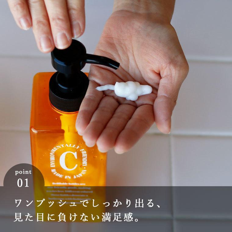 詰め替えボトル 日本製 シャンプーボトル「ペコロ Pecolo」3本セット【ディスペンサー シャンプーボトル おしゃれ セット 詰替えボトル シャンプー 詰め替え】|furo|04