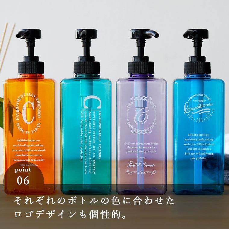 詰め替えボトル 日本製 シャンプーボトル「ペコロ Pecolo」3本セット【ディスペンサー シャンプーボトル おしゃれ セット 詰替えボトル シャンプー 詰め替え】|furo|10