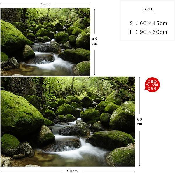 【送料無料】体感型お風呂ポスター「いまここ。(IMACOCO)」マグネット取付けタイプ(Lサイズ)【日本製 おふろポスター 繰り返し使える 富士山 貼り換え自由】 furo 04
