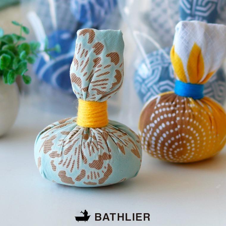 入浴剤「浴玉(Yokudama)ジップバッグ」BATHLIER(バスリエ)【日本製 国産 バスソルト 温泉気分 おしゃれ かわいい プレゼント 炭酸 岩塩 水素 にごり湯】|furo