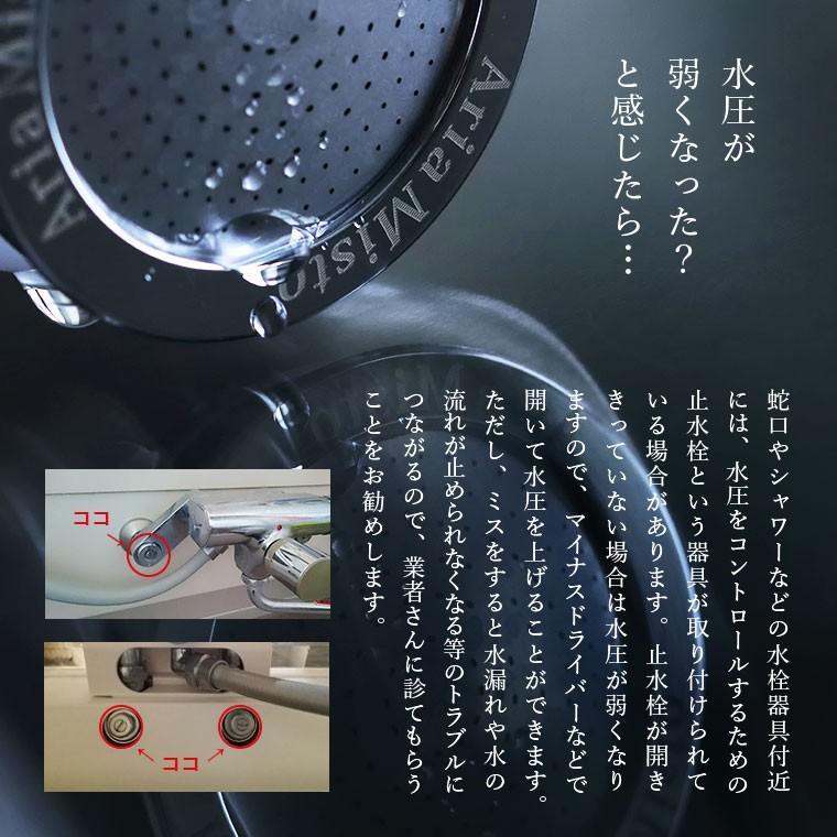 【送料無料】マイクロナノバブル シャワーヘッド「ボリーナ」Bollina【節水 マイクロバブル 節水シャワーヘッド 節水50% 保湿】|furo|09
