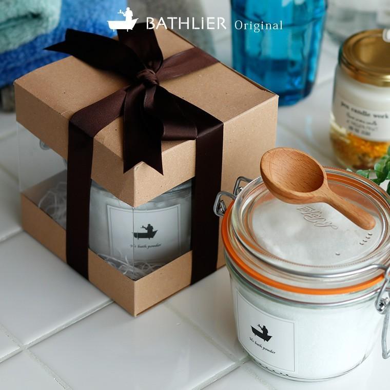 【送料無料】水素入浴剤「BATHLIER H2 bath powder」RDモイストバスパウダー【ジャータイプ プチギフト 母の日 誕生日 プレゼント ホワイトデー クリスマス】|furo