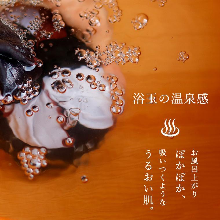 入浴剤「浴玉(Yokudama)」ジップバッグ入り(和・華)2個セット【日本製 バスソルト 岩塩 温泉気分 おしゃれ 炭酸 水素 にごり湯 保湿 ギフト 国産 敬老の日】|furo|02