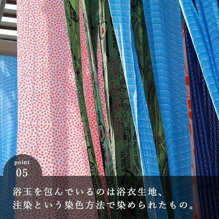 入浴剤「浴玉(Yokudama)」ジップバッグ入り(和・華)2個セット【日本製 バスソルト 岩塩 温泉気分 おしゃれ 炭酸 水素 にごり湯 保湿 ギフト 国産 敬老の日】|furo|11