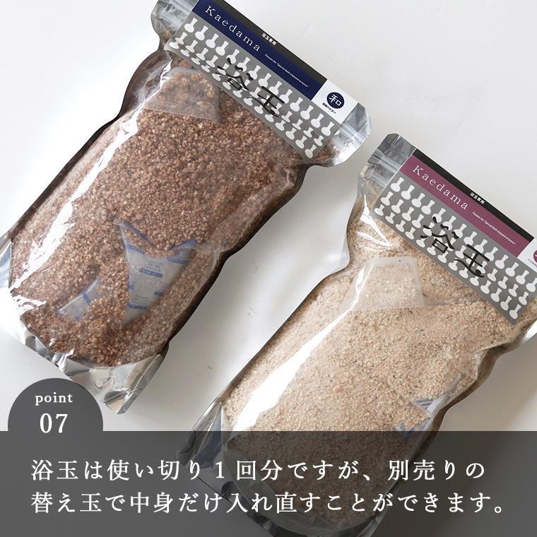入浴剤「浴玉(Yokudama)」ジップバッグ入り(和・華)2個セット【日本製 バスソルト 岩塩 温泉気分 おしゃれ 炭酸 水素 にごり湯 保湿 ギフト 国産 敬老の日】|furo|13