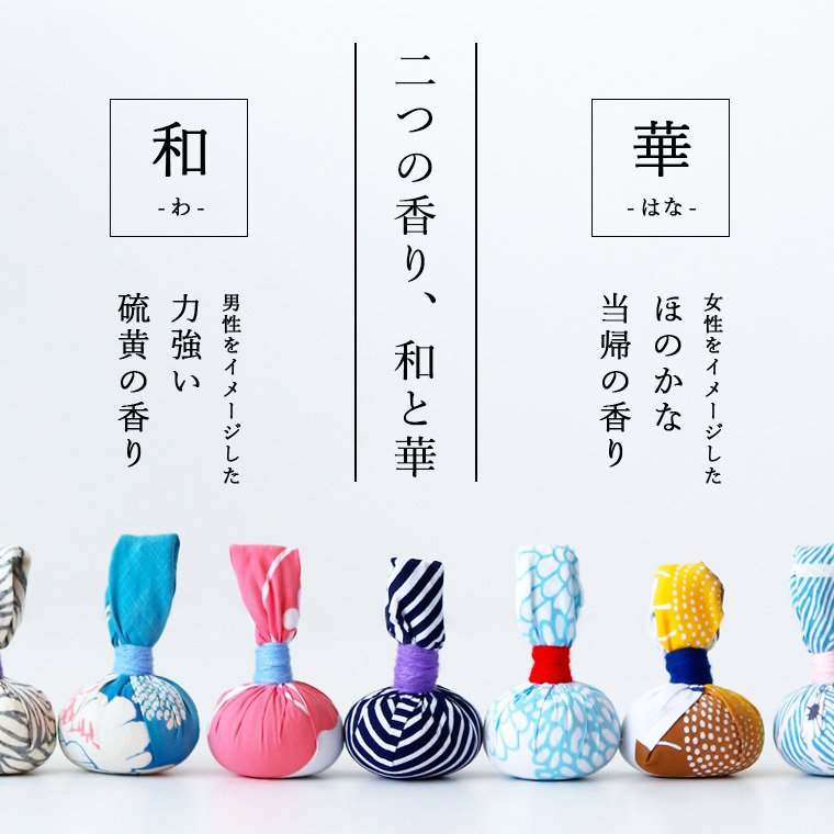 入浴剤「浴玉(Yokudama)」ジップバッグ入り(和・華)2個セット【日本製 バスソルト 岩塩 温泉気分 おしゃれ 炭酸 水素 にごり湯 保湿 ギフト 国産 敬老の日】|furo|03