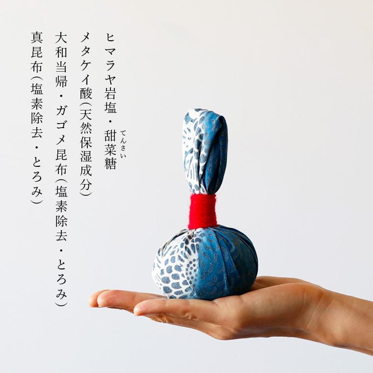 入浴剤「浴玉(Yokudama)」ジップバッグ入り(和・華)2個セット【日本製 バスソルト 岩塩 温泉気分 おしゃれ 炭酸 水素 にごり湯 保湿 ギフト 国産 敬老の日】|furo|08