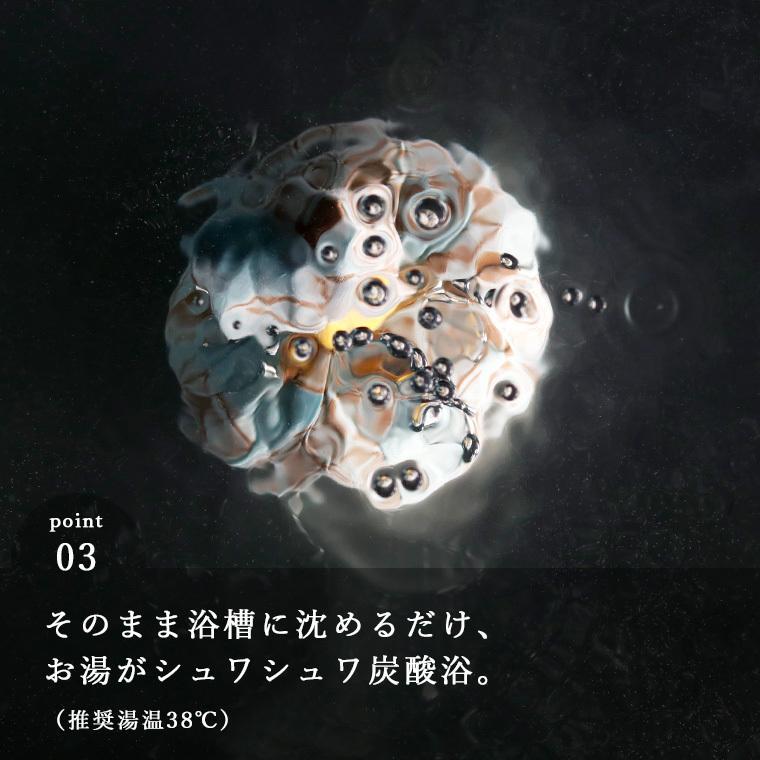 入浴剤「浴玉(Yokudama)」ジップバッグ入り(和・華)2個セット【日本製 バスソルト 岩塩 温泉気分 おしゃれ 炭酸 水素 にごり湯 保湿 ギフト 国産 敬老の日】|furo|09