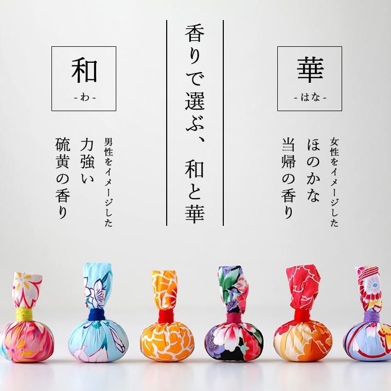 入浴剤「浴玉(Yokudama)Hanabi」ジップバッグ入り(和・華)2個セット【日本製 バスソルト 岩塩 温泉気分 おしゃれ 炭酸 水素 にごり湯 保湿 ギフト 国産】 furo 02