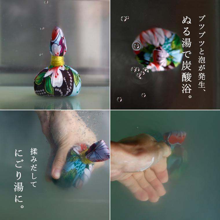 入浴剤「浴玉(Yokudama)Hanabi」ジップバッグ入り(和・華)2個セット【日本製 バスソルト 岩塩 温泉気分 おしゃれ 炭酸 水素 にごり湯 保湿 ギフト 国産】 furo 04