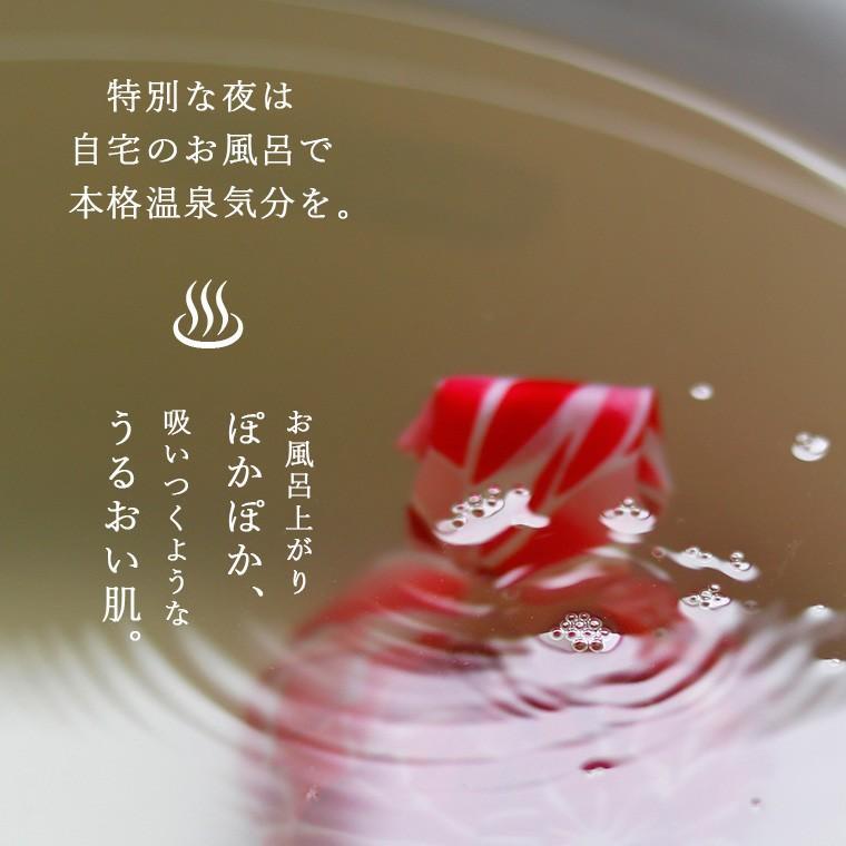 入浴剤「浴玉(Yokudama)Hanabi」ジップバッグ入り(和・華)2個セット【日本製 バスソルト 岩塩 温泉気分 おしゃれ 炭酸 水素 にごり湯 保湿 ギフト 国産】 furo 05