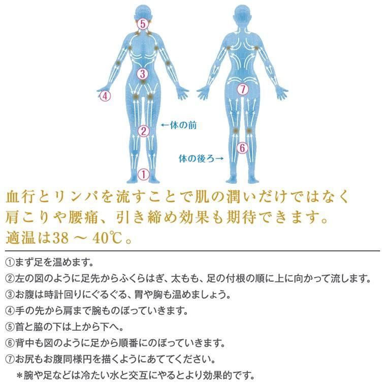 【送料無料】マイクロバブルシャワーヘッド「ボリーナワイドプラス(Bollina)」シルバー【日本製 シャワーヘッド マイクロナノバブル 節水シャワーヘッド】|furo|12