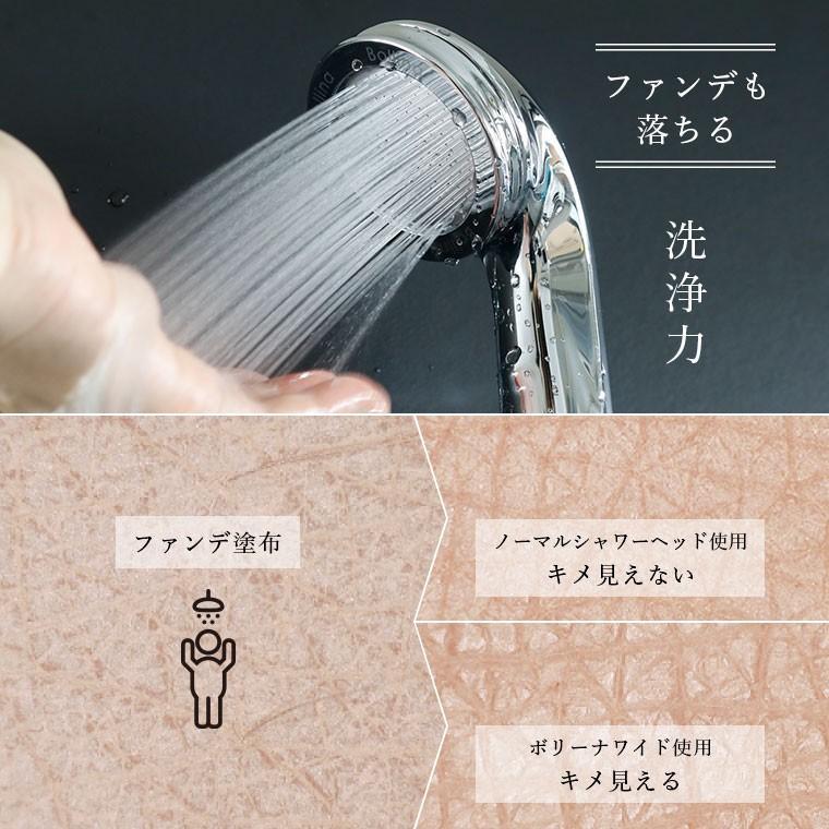 【送料無料】マイクロバブルシャワーヘッド「ボリーナワイドプラス(Bollina)」シルバー【日本製 シャワーヘッド マイクロナノバブル 節水シャワーヘッド】|furo|04
