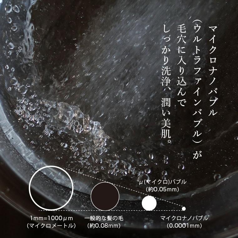 【送料無料】マイクロバブルシャワーヘッド「ボリーナワイドプラス(Bollina)」シルバー【日本製 シャワーヘッド マイクロナノバブル 節水シャワーヘッド】|furo|05