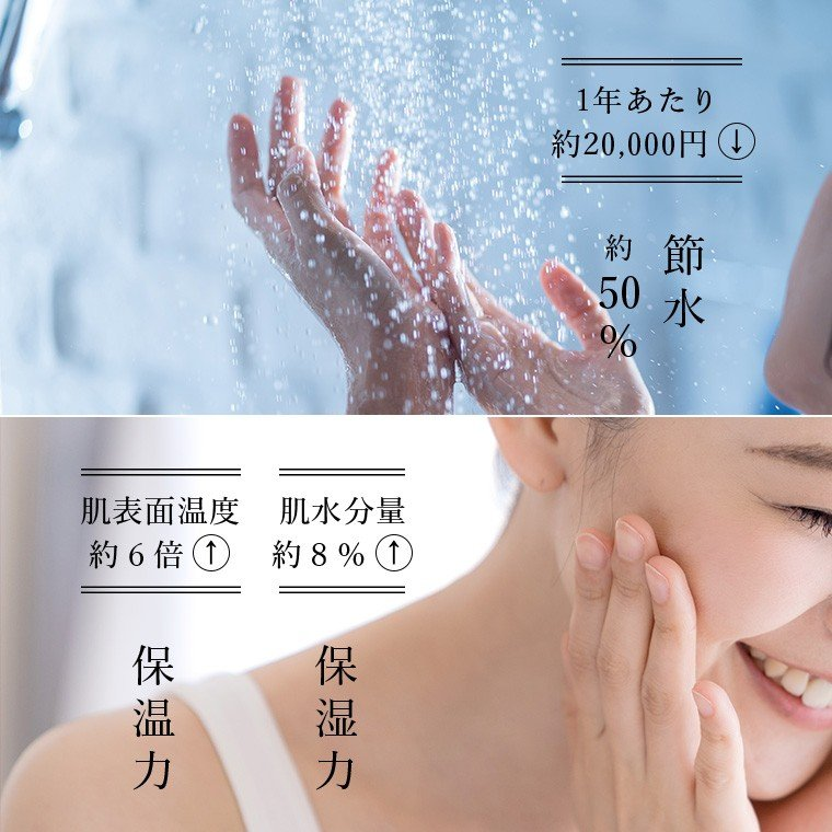 【送料無料】マイクロバブルシャワーヘッド「ボリーナワイドプラス(Bollina)」シルバー【日本製 シャワーヘッド マイクロナノバブル 節水シャワーヘッド】|furo|06