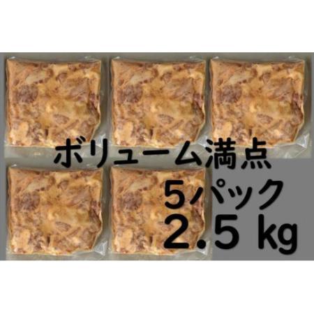 ふるさと納税 カラっと美味しい2.5kg!鶴ちゃんの骨なし唐揚げ  大分県国東市|furunavi|03
