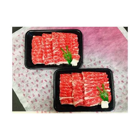 ふるさと納税 飛騨牛 バラ しゃぶしゃぶすき焼き用2kg 岐阜県瑞穂市