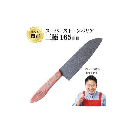 スーパーストーンバリア包丁 評判