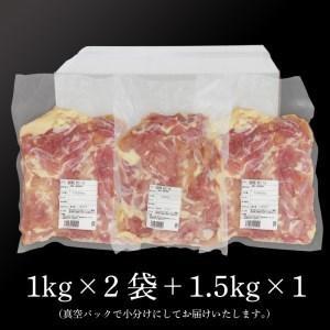 ふるさと納税 K16_0003 <宮崎県産鶏 鶏もも3.5kg> 宮崎県木城町|furunavi|04