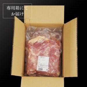 ふるさと納税 K16_0003 <宮崎県産鶏 鶏もも3.5kg> 宮崎県木城町|furunavi|05