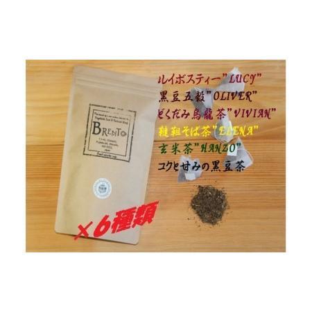 ふるさと納税 楽しみなハーブ茶50P 6種セット 静岡県藤枝市