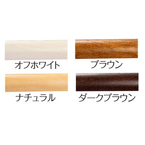 ふるさと納税 木製ブラインド(巾45cm·×丈30cm·) 北海道赤平市