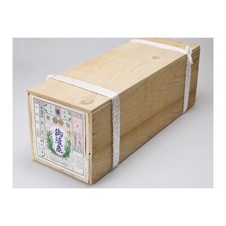 ふるさと納税 BM57SM-C 淡路島手延べ素麺 御陵糸 黒帯(18kg木箱) 兵庫県南あわじ市