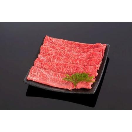 ふるさと納税 高級和牛「熊野牛」 特選モモスライス 2.5kg 4等級以上 和歌山県かつらぎ町