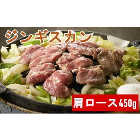 ふるさと納税 RT526 お肉屋さんの特製だれ付きジンギスカン600g 岩手県陸前高田市|furunavi
