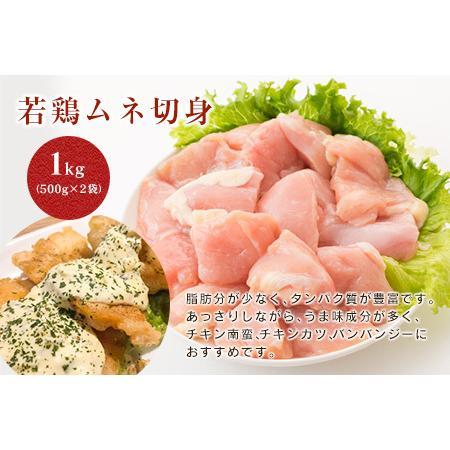 ふるさと納税 B108-20 若鶏4種の満腹セット(合計3.5kg) 宮崎県日南市 furunavi 03