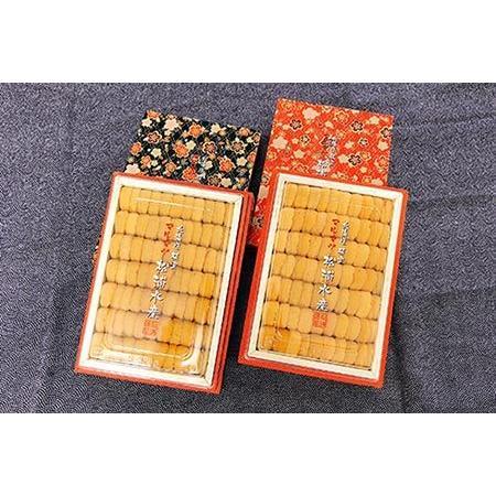 ふるさと納税 エゾバフンウニ(黄系)約250g×2折(化粧箱黒赤入) D-91001 北海道根室市